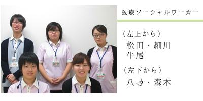 renkei_st_03